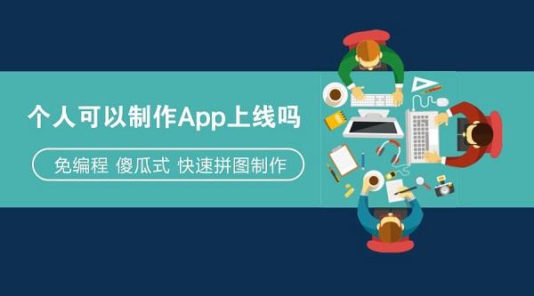 弄一个服务行业app怎么弄,家政服务行业app现状